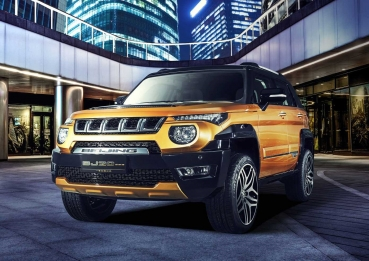 Baic BJ20 Luxury