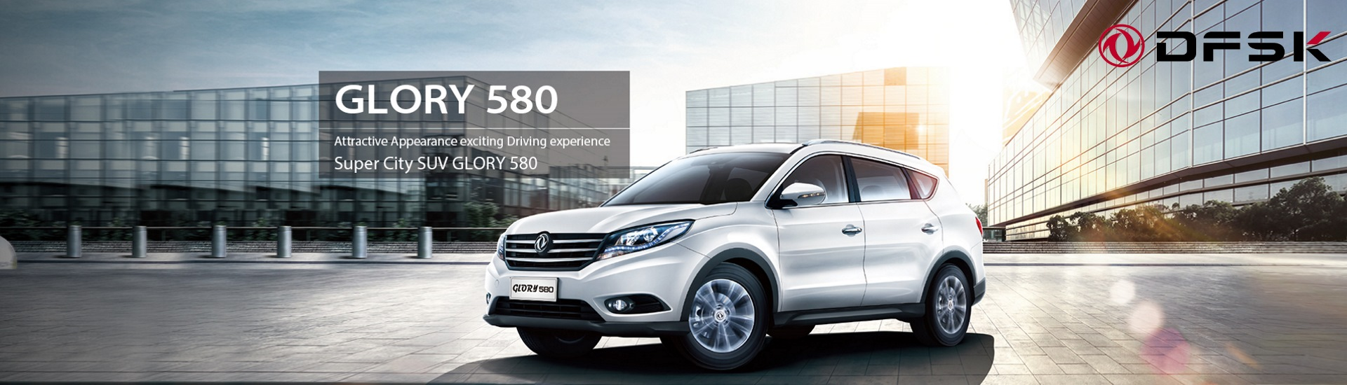 DFSK SUV 580 Intelligent